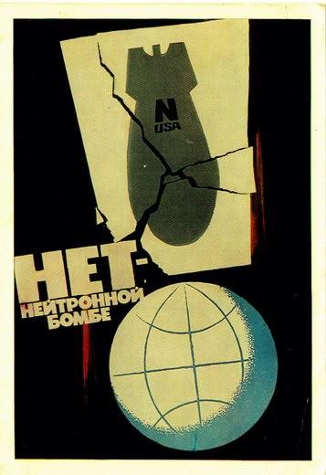No To The Neutron Bomb